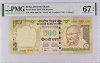 India 500 Rupees 2012 P 99 ab Superb Gem UNC PMG 67 EPQ High