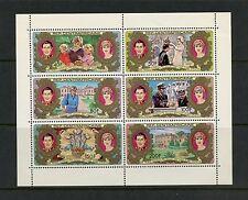 Central Africa 1981  #466-9, C251-2 Royal Wedding Diana Charles  SHEET MNH  J714