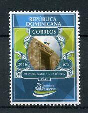 Dominican Republic 2016 MNH BanReservas Bank 75th Anniv 1v Set Banking Stamps