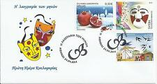 Greece 2014 - Months - 4 Fdc's with stamps 2 side perforation-unofficial