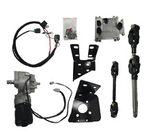 KAWASAKI TERYX 750 POWER STEERING KIT RUGGED EZ-STEER 2008-13 WATERPROOF