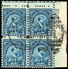 #719 5c Blue 1932 Rare Plate Block #20870 of 4 VF Used