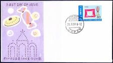 Japan 1984 FDC, Cake fair, National expo. 0f confectionery