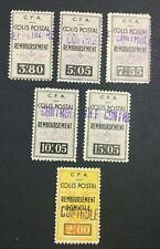 MOMEN: ALGERIA # 1939 BACK OF BOOK MINT OG H €94 LOT #6915