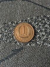 British Caribbean Territories 1 Cent 1957. Eastern Group