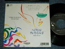 "CHRIS DE BURGH Japan 1986 NM 7""45 FATAL HESITATION"