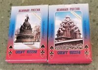 Great RUSSIA Scenic PLAYING CARDS 55 Best Views of Russian Cities