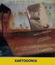 "GREECE 1986, XEBARKI & KAVADIAS ""S/S IONION 1934"" DISC LP 12'' 33 1/3"