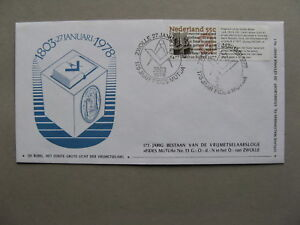 NETHERLANDS, event cover 1978, fremasonry, 175th ann. loge Zwolle
