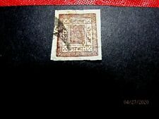 Nepal #14 2a thin native paper, used, vf cat. 60.-