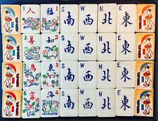 Vintage 1920s Bone & Bamboo Mahjong Set ~Strutting Peacock Bams 8 Jokers