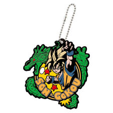 Dragon Ball Imaging Rubber Large Keychain Collection (Goku & Shenron)