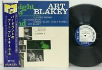 Art Blakey Quintet - A Night At Birdland, Volume 1 LP Japan Blue Note JAZZ w/obi