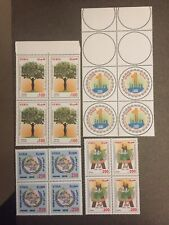 Syria 2016 Set Of Block Of 4 Stamps MNH Free Shipping