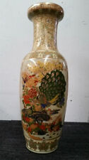 Unbranded Asian/Oriental Home Décor Vases
