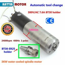 3KW BT30 380V ATC Water Cooled Automatic Tool Change Motor CNC Engraving Spindle