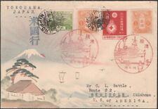 "JAPAN, 1935. ""KARL LEWIS"" Cover, Yokohama - Seminole, OK"