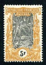 CONGO 1900 Yvert 41a * SENFGELB MOUSTARD 1000€(E1124