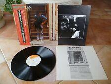 "Bob Dylan""Street Legal""audiophile Japan LP+OBI-1st-PRESS-MINT-"