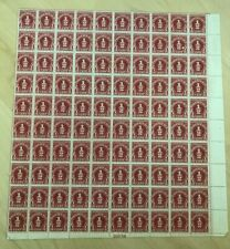 USPS Scott J69 - 1/2¢ Carmine - Full sheet of 100