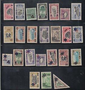 Liberia # 248-70 With  256a 2 Complete 1936 Set Fauna Civet Bird Fish Triangle.