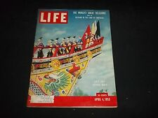 1955 APRIL 4 LIFE MAGAZINE - RELIGION IN CHINA - BEAUTIFUL FRONT COVER - GG 812