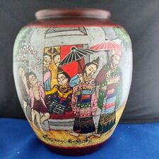"""Antique Vintage Indo Persian ? Hand Painted clay Jar Vase approx 9.5""""H signed(?)"""