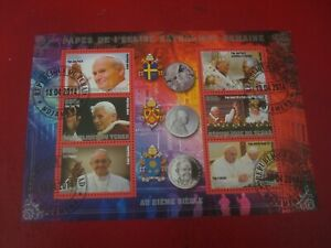 CHAD - 2014 POPES I - MINISHEET - UNMOUNTED USED SOUVENIR MINIATURE SHEET