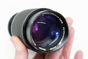 Vivitar 75-205 mm Macro Focusing Zoom Lens - Pentax Fit PK