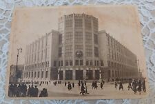 USSR Russian Moscow House Communication Podbelsky CONSTRUCTIVISM Postcard 1928