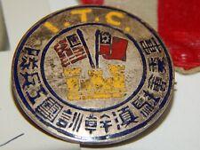 Original Ww2 Cbi patch photo group w/ Silver Chinese Made Us Itc Engineers Badge