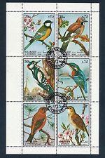 Briefmarken aus dem mittleren Osten mit Vögel-Motiv