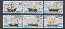Cambodia - 1997, Sailing Ships set - CTO - SG 1681/6 (a)