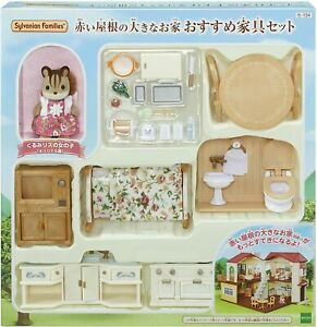 Sylvanian Families Calico Critters Red Roof House Furniture Set with Squirrel