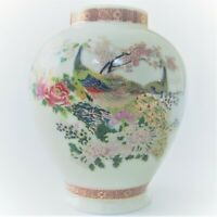 "Satsuma Handpainted Vase Peacocks Birds Gilt 4 1/2"" tall & 4"" wide Heritage Mint"