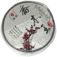 2011yrs Arbor King Yunnan Puer Raw Tea Cake puer Puerh TEA Slimming Tea 357g
