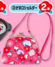 Hello Kitty Sanrio Kuji Hello Kitty Japanese style Shoulder bag Gamaguti F/S