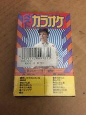 JAPANESE FEMALE ARTIST AJC 334 CASSETTE  H2.