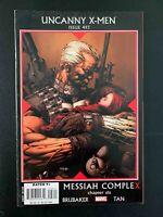 UNCANNY X-MEN #493 MARVEL COMICS 2008 VF-  1ST APP. BABY HOPE SUMMERS