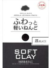 Daiso Soft Lightweight Clay Black made in japan Airship