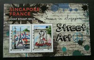 [SJ] Singapore France Joint Issue Street Art 2015 Merlion Eiffel Tower (ms) MNH