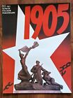 Soviet Poster 80 Years of first Russian Revolution USSR Russia Vintage 1984 #55