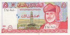 Oman 5 Organismos 1995 PICK 35b UNC