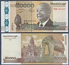 Unc Commemorative,P-New New Design Cambodia 5 Pcs Lot 2016-2017 1000 Riels
