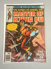MASTER OF KUNG FU #55 VOL 1 MARVEL COMICS AUGUST 1977