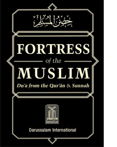 Fortress of the Muslim (Pocket Size, Du'a From The Qur'an & Sunnah) Islamic Book