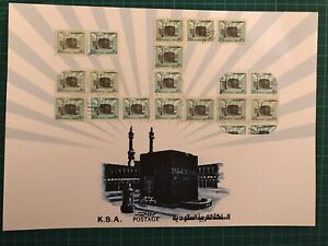 Saudi Arabia: stamp art based on the 1976 Holy Kaaba in Mecca stamp issue