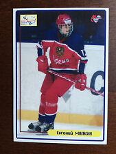 2003 2004 Russian  Evgeni Malkin True Rookie Card Rare Under 18 World Juniors