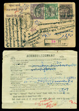 INDIA 1947 JAIPUR ½a STATIONERY CARD uprated to REGISTERED & Acknowledge Receipt