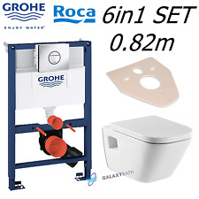 GROHE RAPID SL 0.82m WC FRAME + ROCA GAP TOILET PAN WITH SOFT CLOSE SEAT SET
